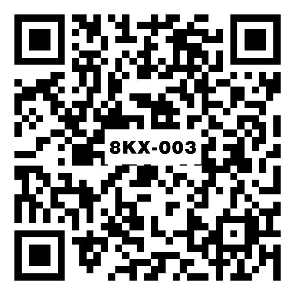 特拉斯深棕 8KX-003