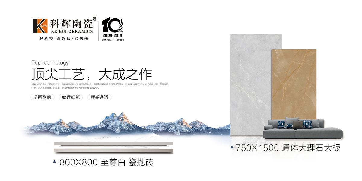 盛世长富600X300 广告画.jpg
