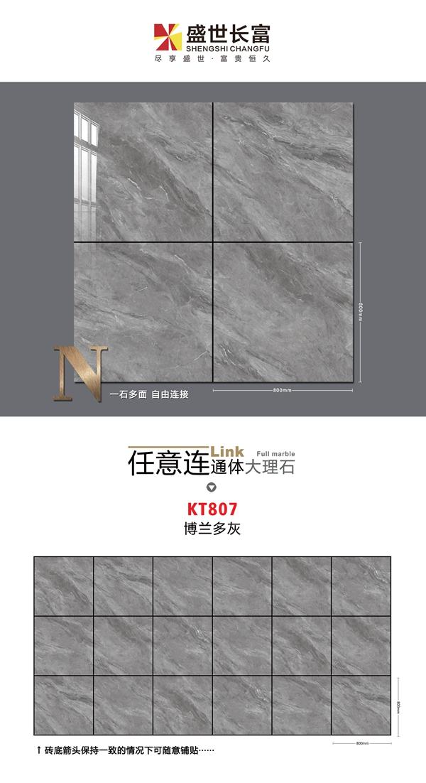 KT807-3.jpg
